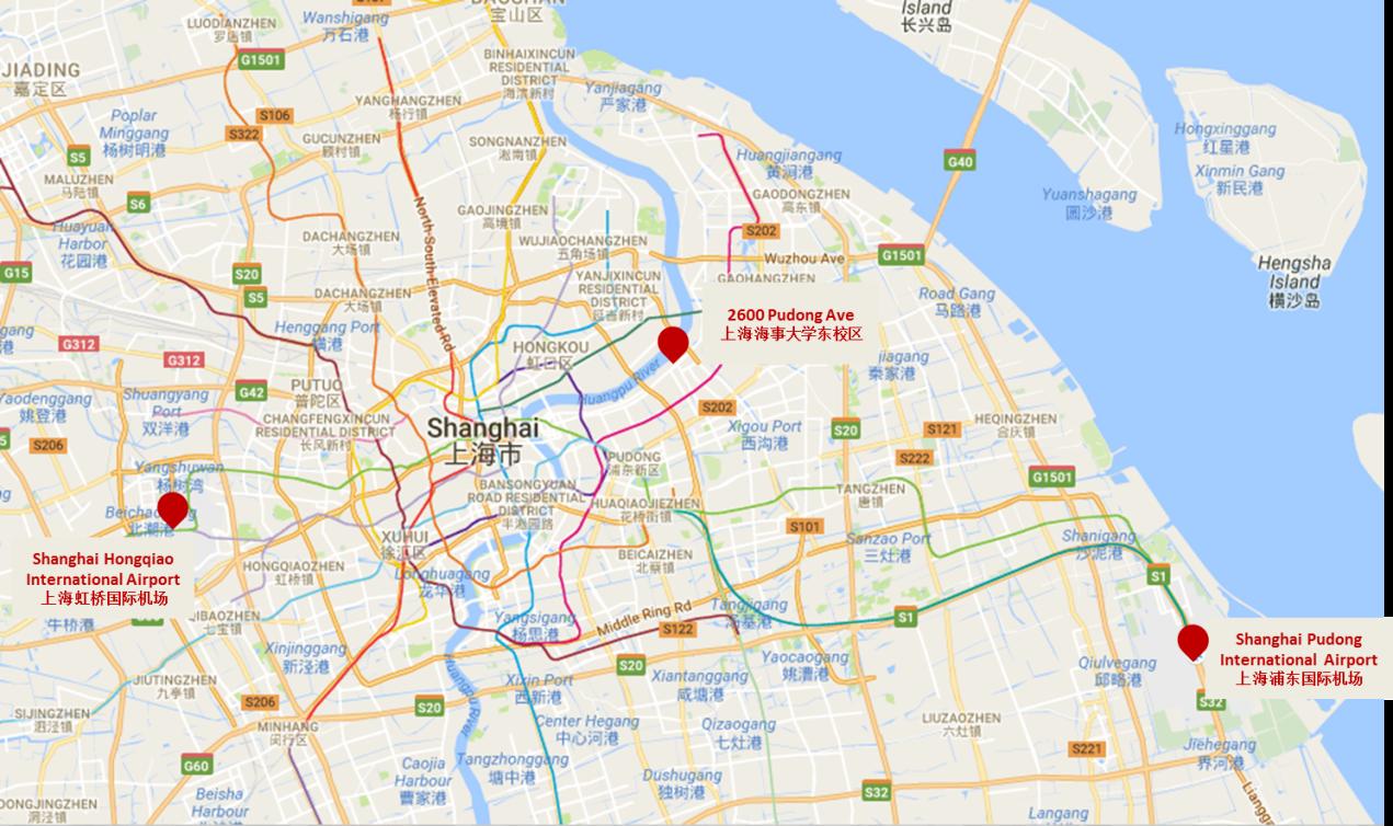 Shanghai Maritime University